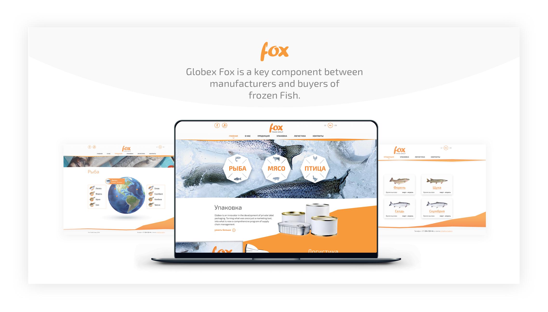 Globex Case